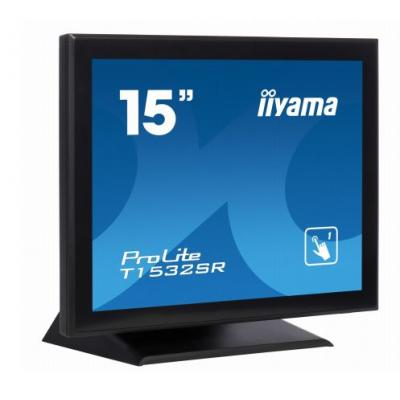 "15"" PROLITE T1532SR-B5 Monitor Featured Image"