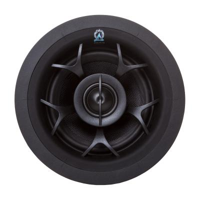 "D57 5"" In Ceiling Speaker Featured Image"