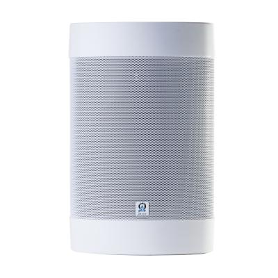 OS55W On Wall Outdoor Speaker – White Featured Image