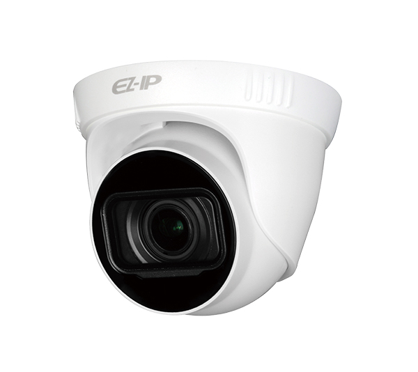EZ-IP 4MP V/Focal Dome H265+ Image | Metro Solutions