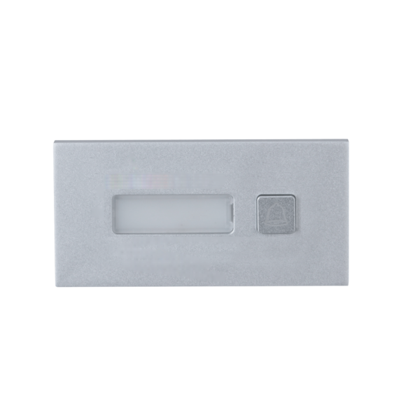 Dahua IP Modular Video Intercom 1-Butt Module Image | Metro Solutions