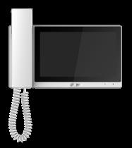 Dahua 7″ VTH Indoor Monitor w/ Handset White Image   Metro Solutions